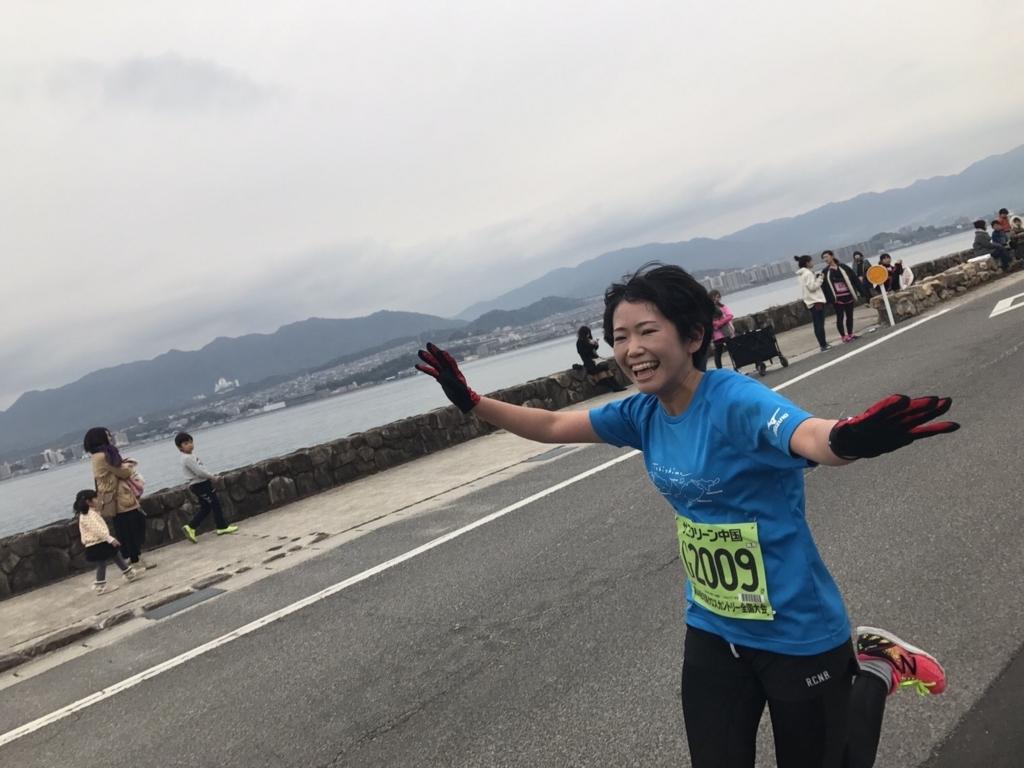f:id:kasumi_runba:20171230222133j:plain