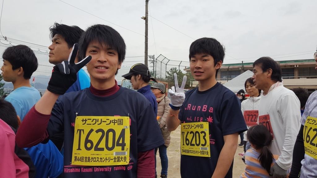 f:id:kasumi_runba:20171230222353j:plain