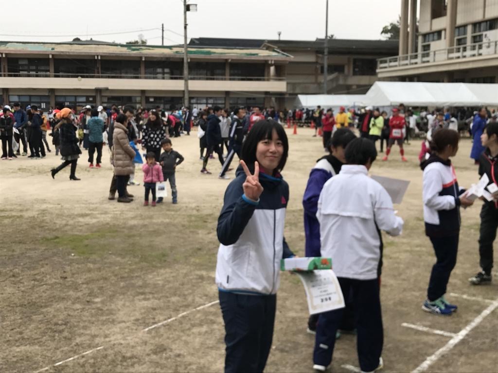 f:id:kasumi_runba:20171230222913j:plain