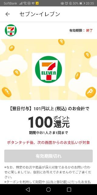 f:id:kasumi_setuyaku:20201126203552j:plain