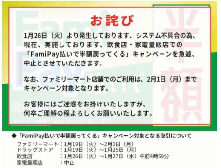 f:id:kasumi_setuyaku:20210128201913p:plain