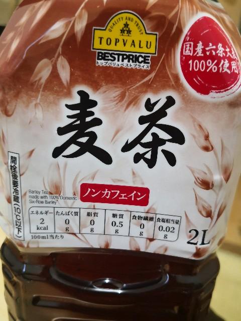f:id:kasumi_setuyaku:20210506084354j:plain