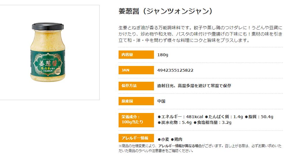 f:id:kasumi_setuyaku:20210506193502p:plain