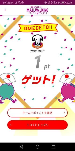 f:id:kasumi_setuyaku:20210518005130j:plain