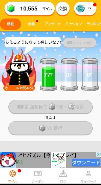 f:id:kasumi_setuyaku:20210518010335j:plain