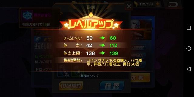f:id:kasumi_setuyaku:20210629170655j:plain