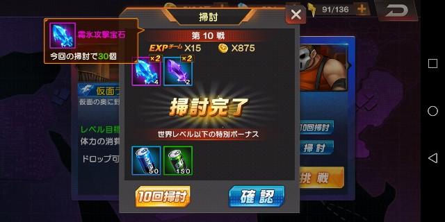 f:id:kasumi_setuyaku:20210629170711j:plain