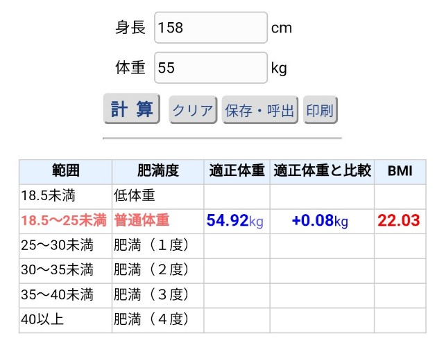 f:id:kasumi_setuyaku:20210715232639j:plain