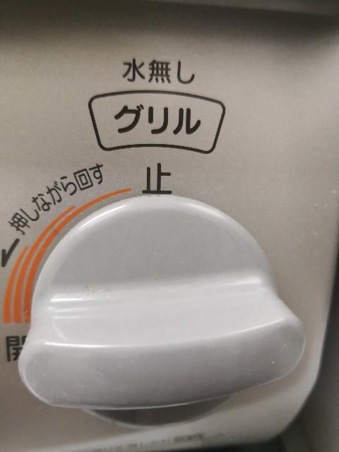 f:id:kasumi_setuyaku:20210912075907j:plain