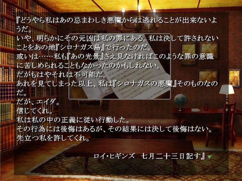 f:id:kasumi_so:20190224131401j:plain