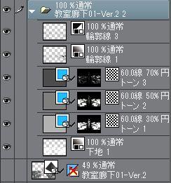f:id:kasumi_so:20190531020252j:plain