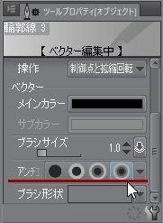 f:id:kasumi_so:20190601141159j:plain