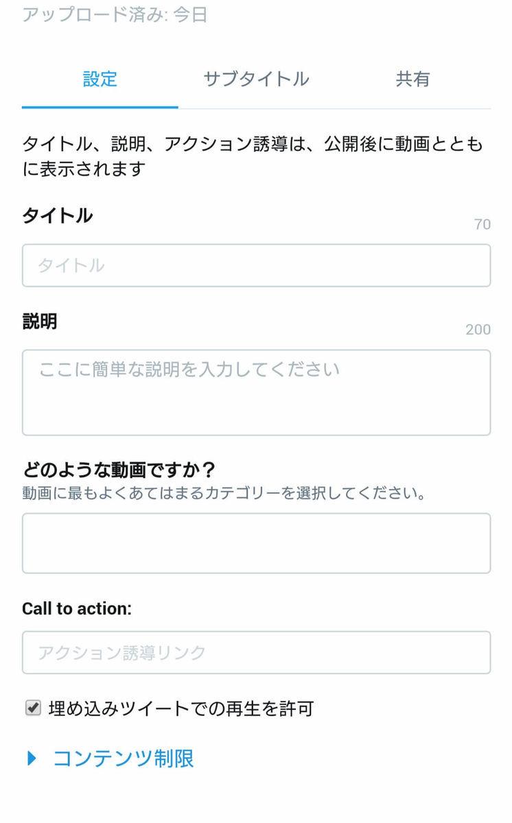 f:id:kasumibass:20191111144212j:plain