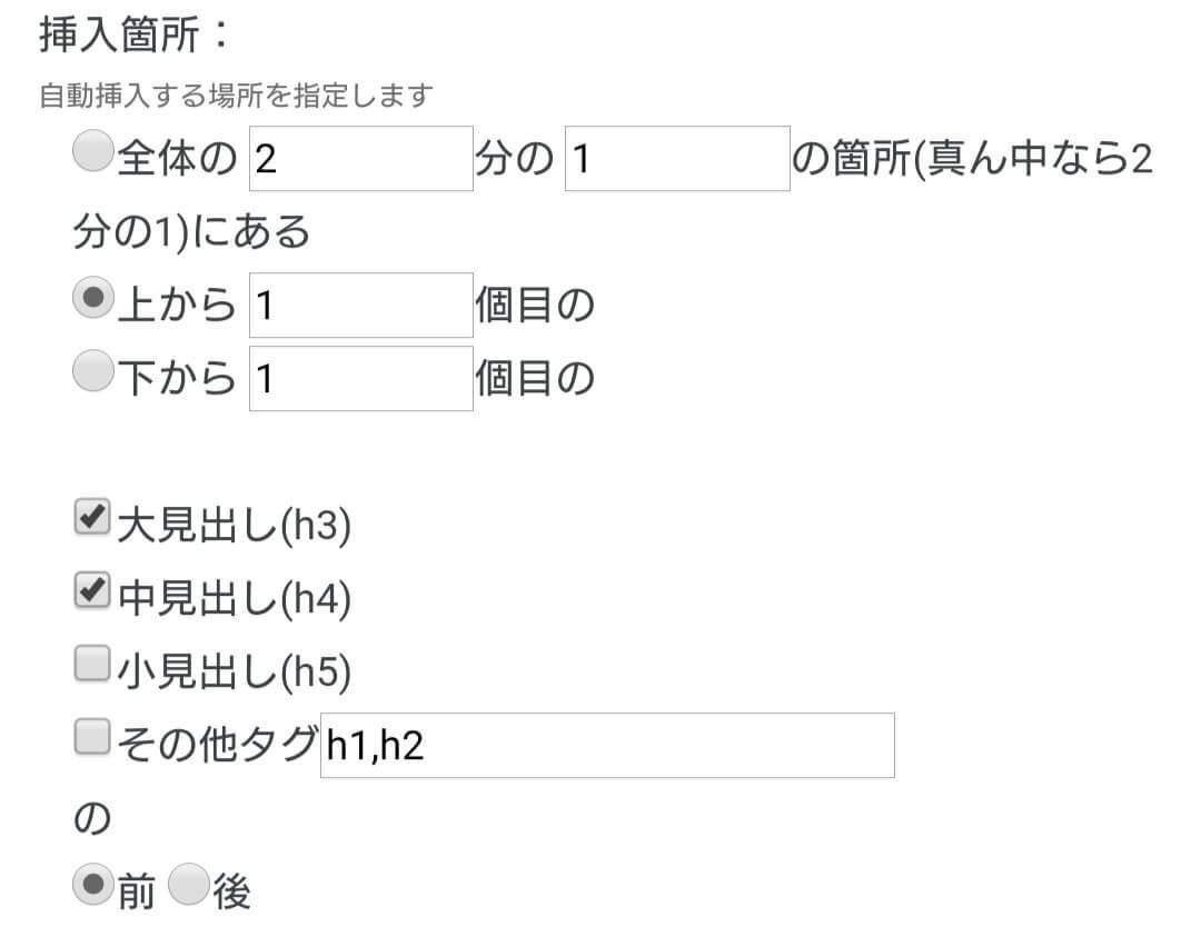 f:id:kasumibass:20200717173352j:plain