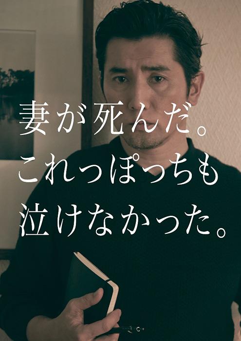 f:id:kasumigaseki0822:20161231232642j:plain