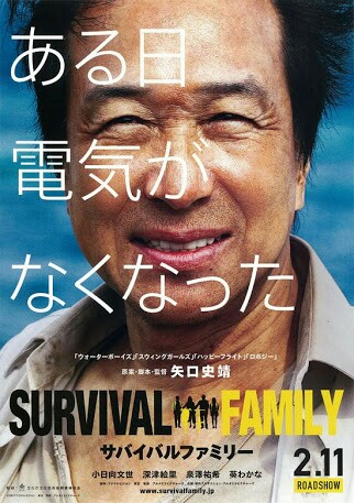 f:id:kasumigaseki0822:20170226082541j:image