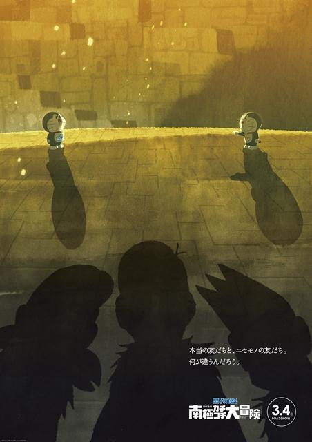 f:id:kasumigaseki0822:20170302124211j:plain