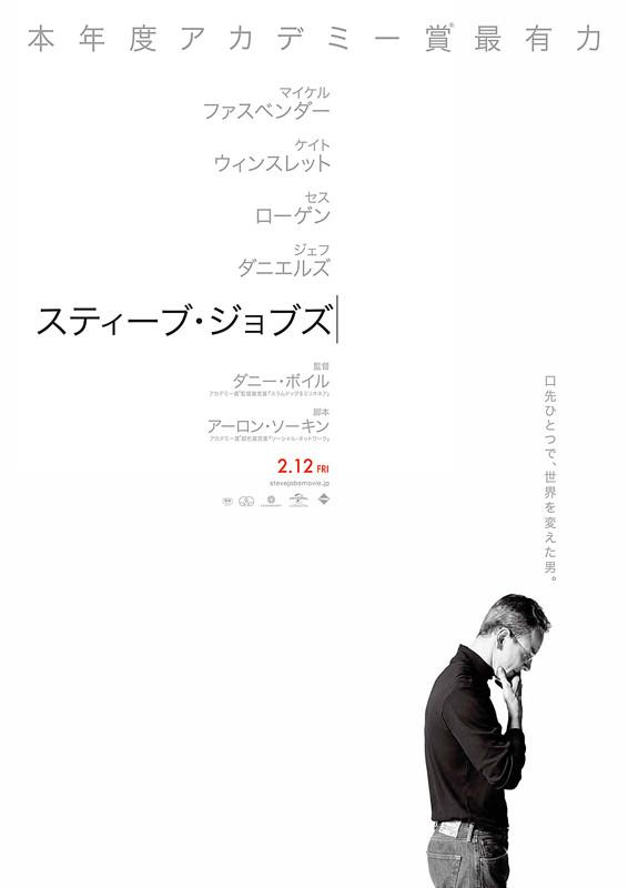 f:id:kasumigaseki0822:20180425012828j:plain