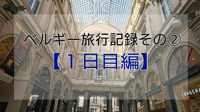 f:id:kasumigaseki0822:20180727170441j:image