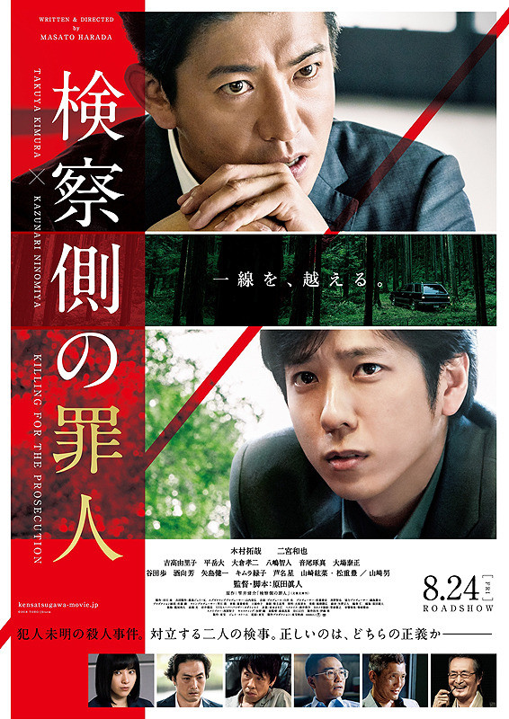 f:id:kasumigaseki0822:20180802010249j:plain