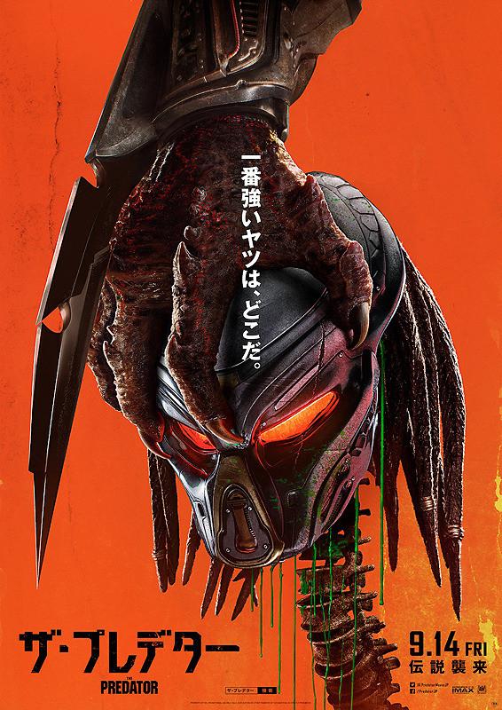 f:id:kasumigaseki0822:20180904163039j:plain