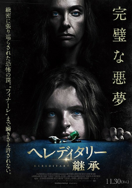 f:id:kasumigaseki0822:20181103080934j:image