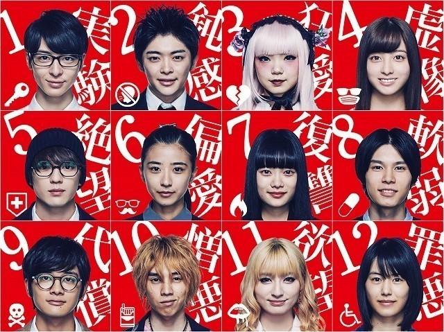 f:id:kasumigaseki0822:20190116165942j:image