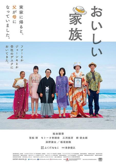 f:id:kasumigaseki0822:20190906094745j:image