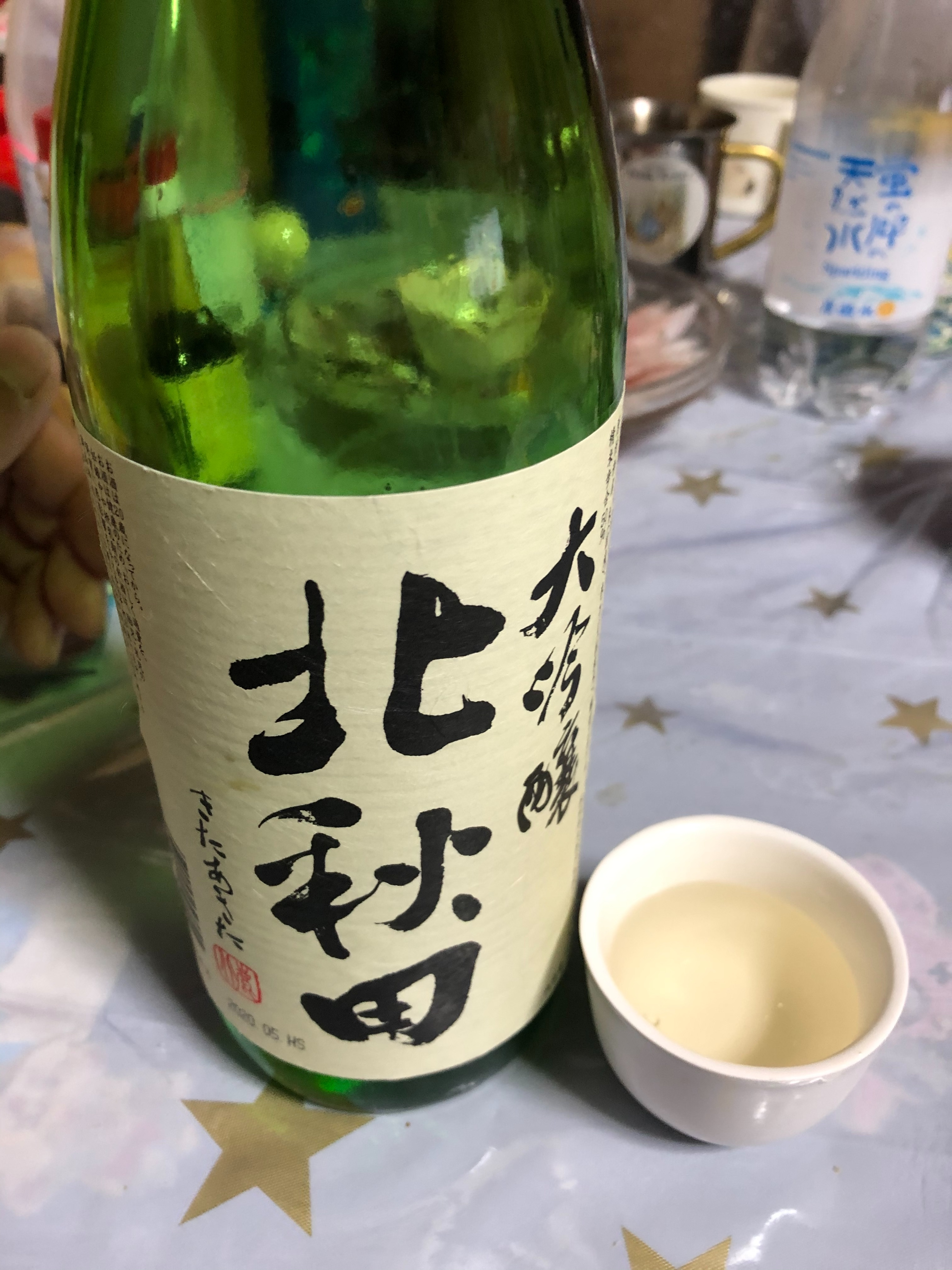 f:id:kasumikemuri06655:20210220061320j:image