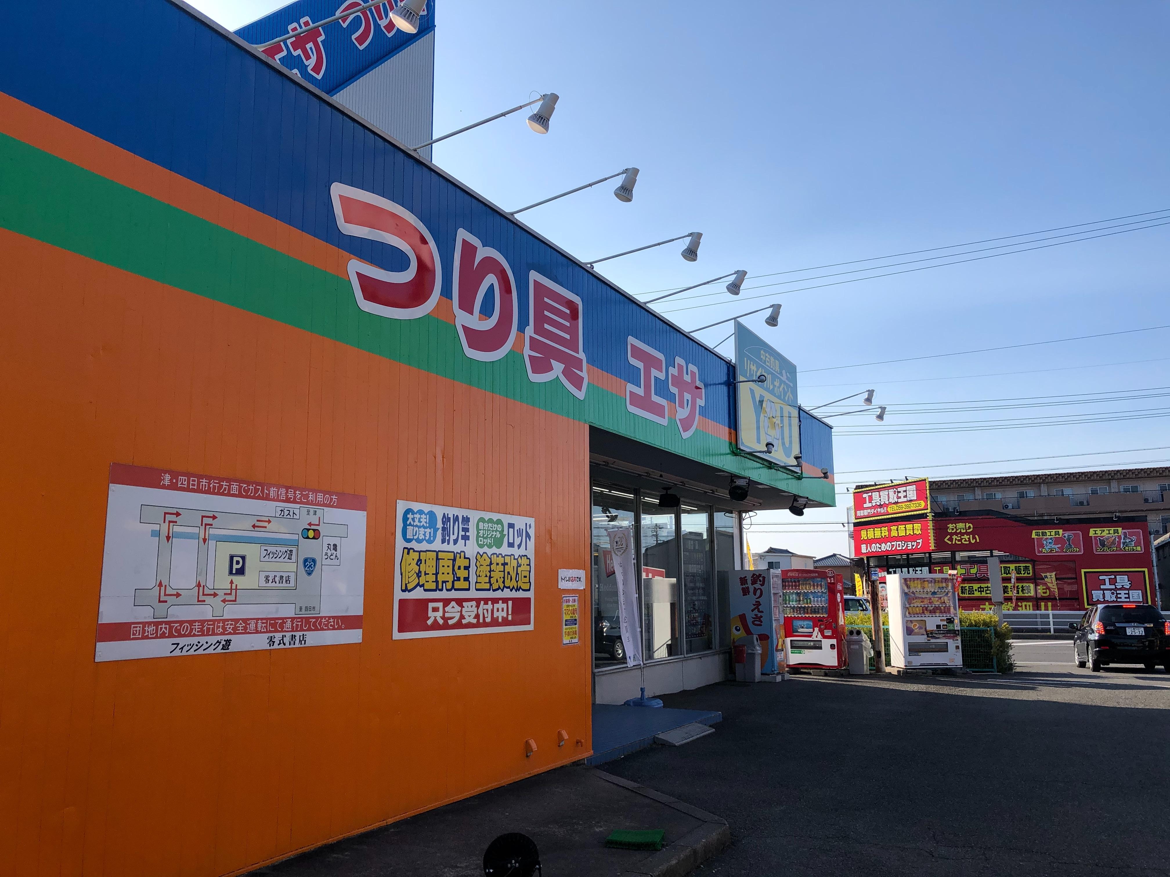 f:id:kasumikemuri06655:20210315075933j:image