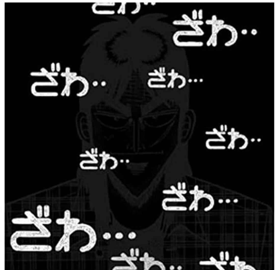 f:id:kasumikemuri06655:20210318073730j:image
