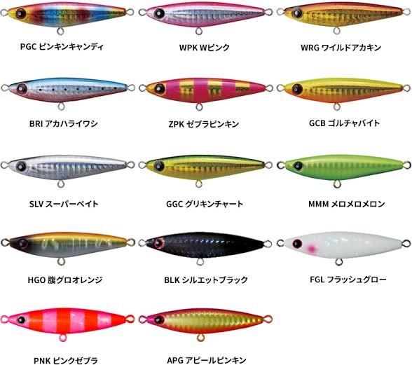 f:id:kasumikemuri06655:20210528142903j:image