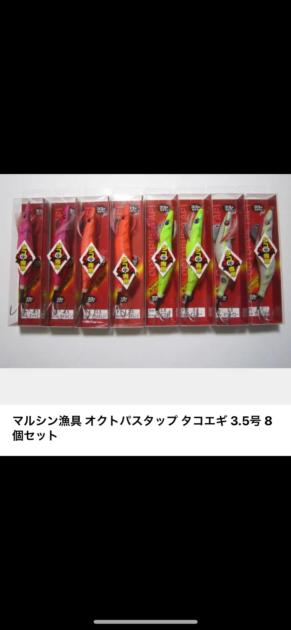 f:id:kasumikemuri06655:20210603072740p:image