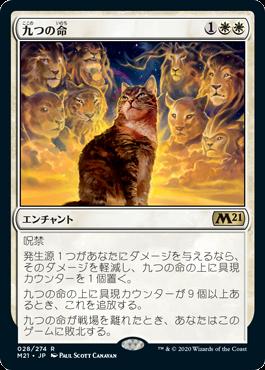f:id:kasumin-chan:20210129125204p:plain