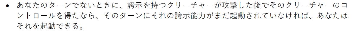 f:id:kasumin-chan:20210221101424p:plain