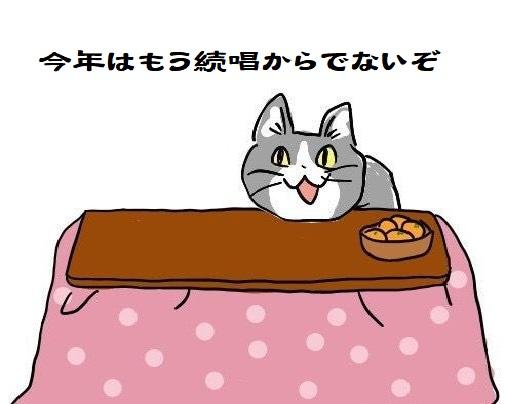 f:id:kasumin-chan:20210221114643j:plain