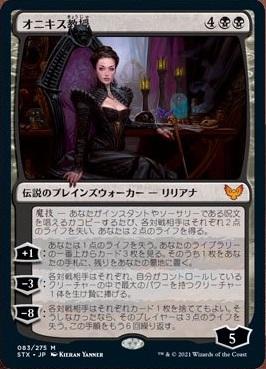 f:id:kasumin-chan:20210323221841j:plain