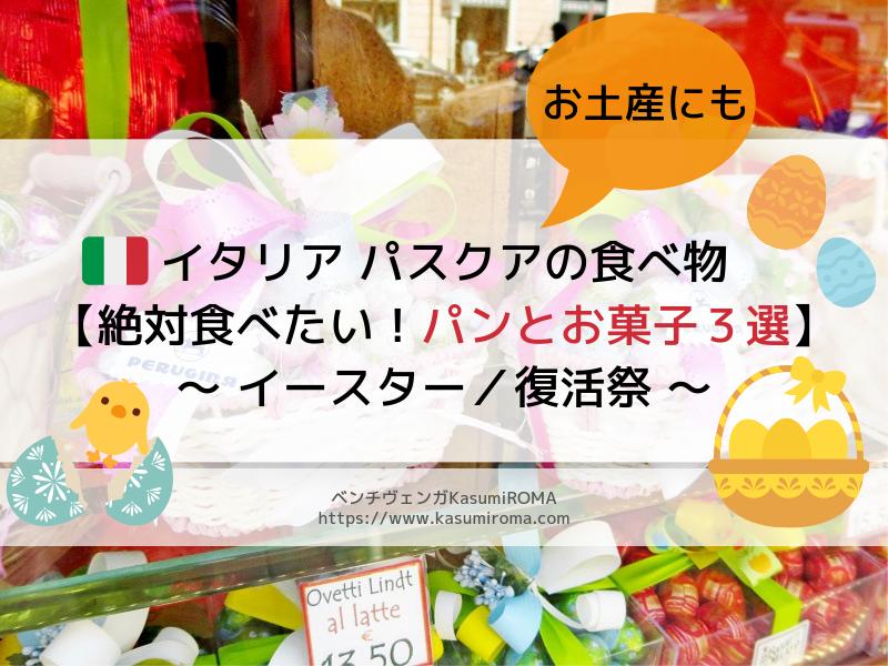 f:id:kasumiroma:20190326003225p:plain