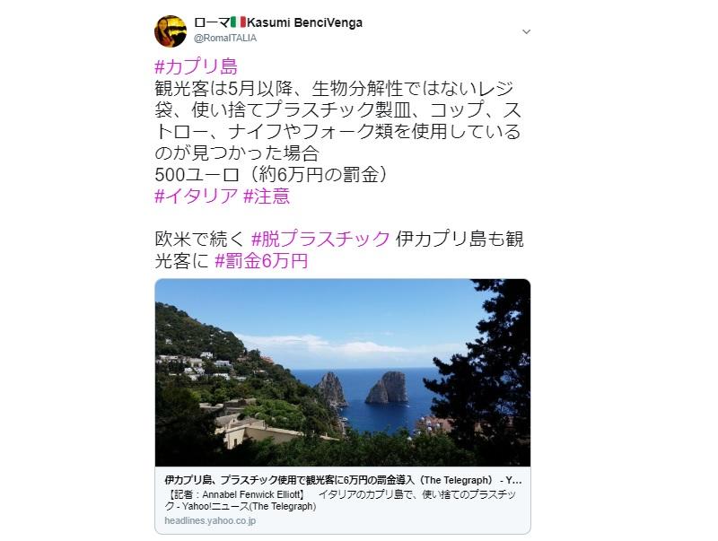 f:id:kasumiroma:20190521052525j:plain