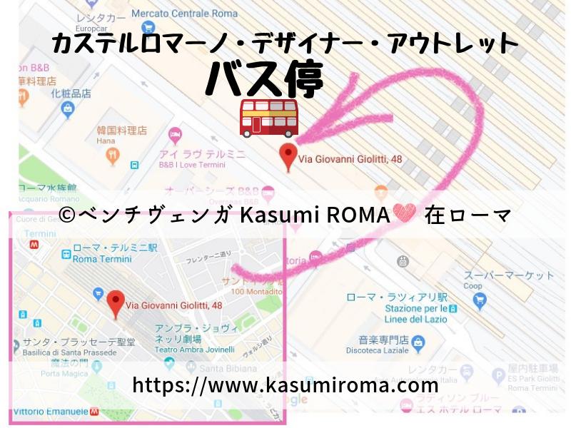 f:id:kasumiroma:20190529222432p:plain