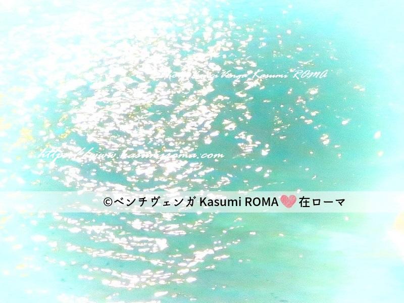 f:id:kasumiroma:20190530215221j:plain