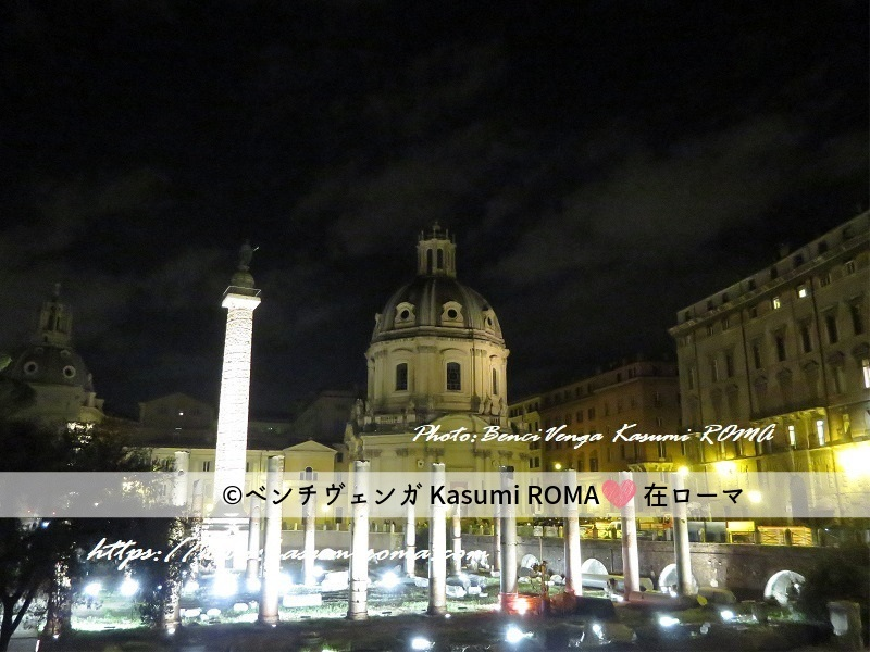 f:id:kasumiroma:20190530220129j:plain