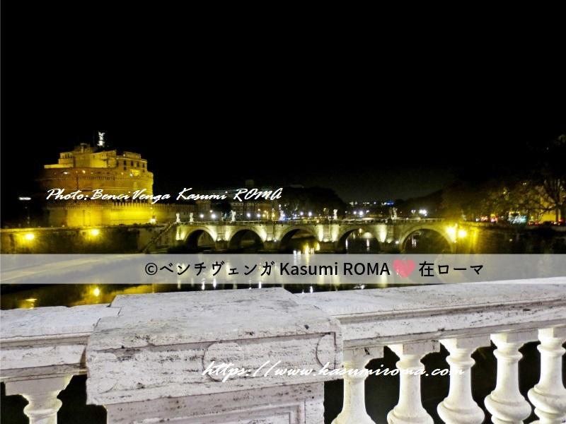 f:id:kasumiroma:20190530220211j:plain