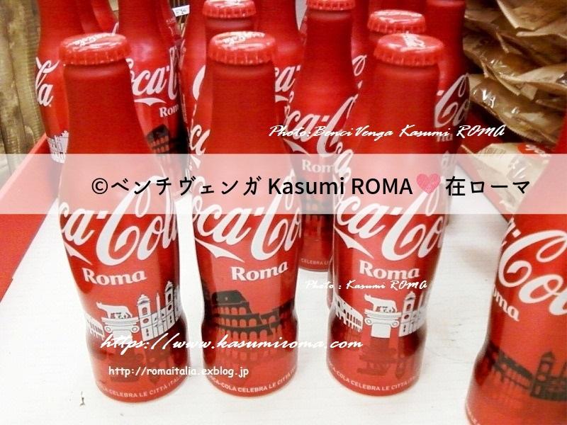 f:id:kasumiroma:20190531045432j:plain