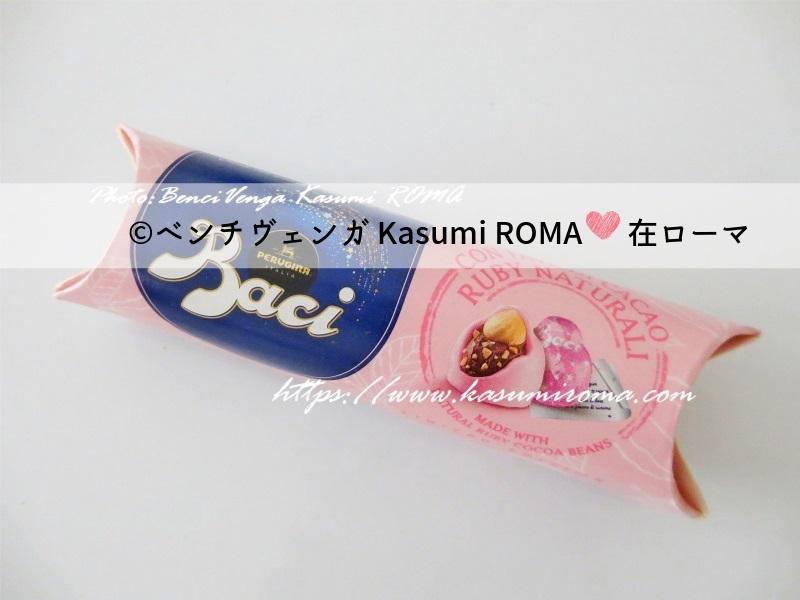f:id:kasumiroma:20190531045632j:plain