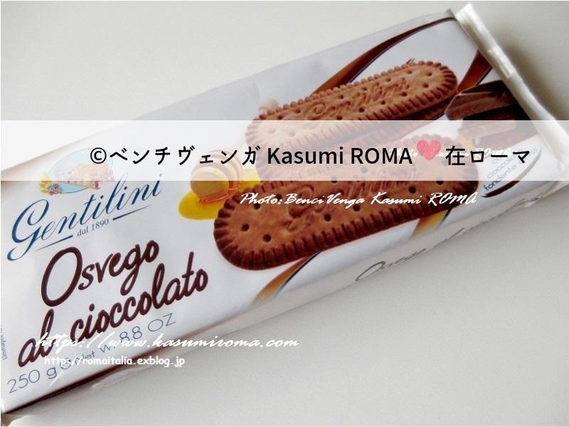 f:id:kasumiroma:20190531050515j:plain