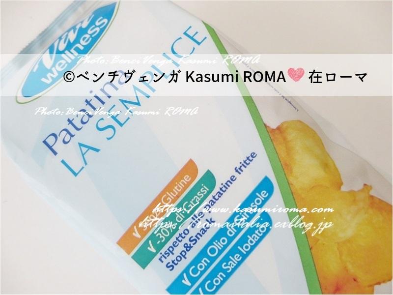 f:id:kasumiroma:20190531052643j:plain