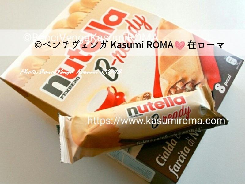 f:id:kasumiroma:20190531061521j:plain