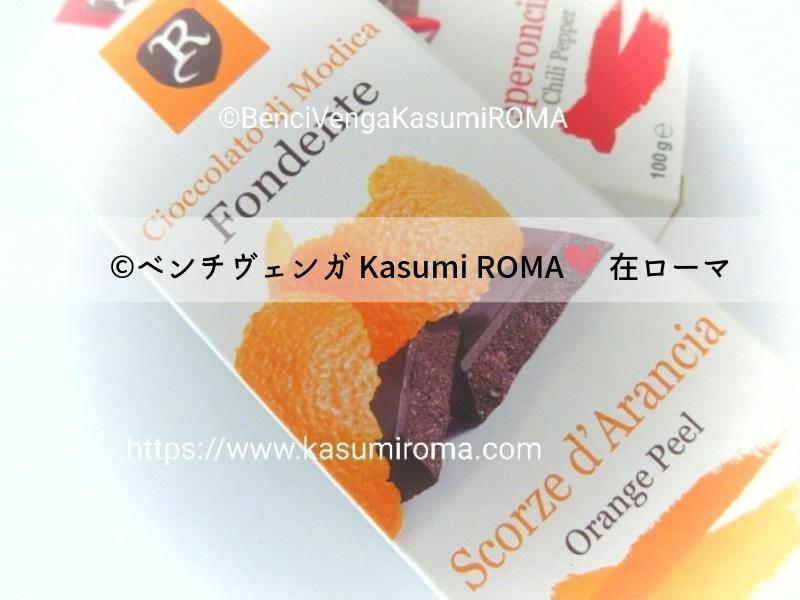 f:id:kasumiroma:20190531062014j:plain