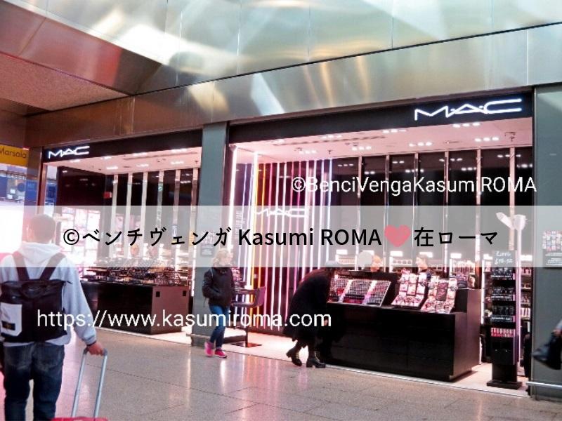 f:id:kasumiroma:20190604181425j:plain
